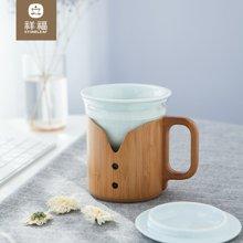 祥福 耐热带盖花茶杯办公杯乐透创意竹杯套影青陶瓷内胆三件杯 可企业礼品定制
