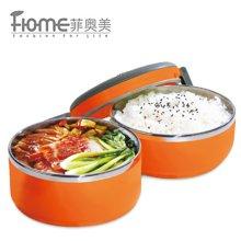 【包邮】菲奥美FIOME-美馨保温饭盒双层1.4升便当盒带提手FH1029