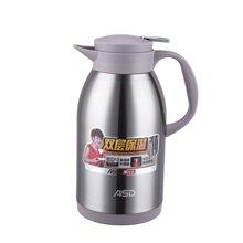 爱仕达ASD304不锈钢温玉系列2.1L家用保温壶暖瓶 RWS21P2Q    珍珠白   不锈钢色
