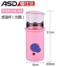 爱仕达单层隔热保温玻璃杯便携男女透明水杯防摔带盖过滤    RWB30B-NA