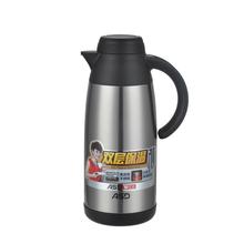 爱仕达304不锈钢真空保温瓶1.1L家用保温保冷壶暖瓶RWS11PZP  不锈钢色