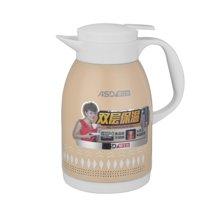 爱仕达304不锈钢温玉系列真空保温瓶1.6L家用保温壶暖瓶 RWS16P2Q