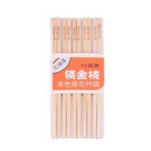 味老大竹筷子家用式餐具筷天然竹筷10双一包    套装4包    WLK-2082