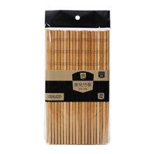 #★菲尔芙碳化竹筷20双装WZK-2957(240mm*6.5mm*3.8mm)