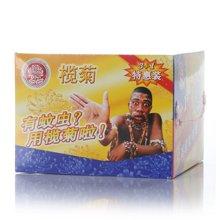 榄菊高级型蚊香3+1家庭特惠装(15双盘)