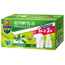 超威艾草清香型电热蚊香液2瓶装+直插式加热器套装NC3(40ml液*2瓶+直插器)