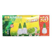 榄菊蚊香液(2+1特惠装 无香型+直插型)(2瓶*45ml+1器)
