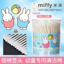 姣兰 米菲 婴儿幼童专用清洁棉签 双头超细棉棒 300支装