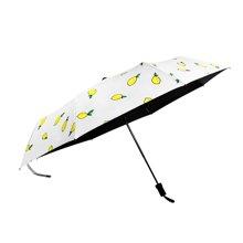 防紫外线防晒可爱装饰遮阳小黑伞西瓜柠檬 创意防风晴雨伞男女