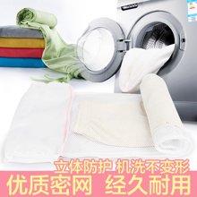姣兰 洗衣机专用裤子定型专用洗衣袋 西装裤护洗袋