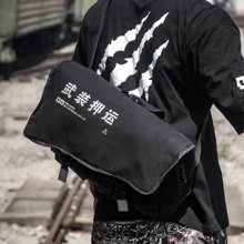 香炫儿XIASUAR 欧美潮牌武装押运包男学生书包斜跨包单肩包死飞背包挎包女