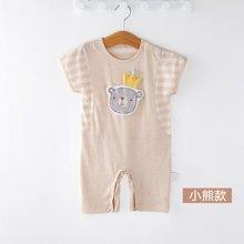 威尔贝鲁(WELLBER)婴儿哈衣纯棉夏装儿童连身衣彩棉汗布短袖卡通哈衣爬服