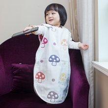 Marvelous Kids 宝宝背心透气防踢空调被婴儿6层全棉纱布睡袋蘑菇睡袋