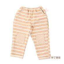 威尔贝鲁 纯棉宝宝棉裤 男女儿童休闲裤子 童装运动裤 春秋长裤