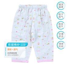 【Cottonshop棉店】 囤货必备 宝宝婴幼儿专用春夏秋透气舒适纱布两用裆长裤