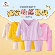 【买就送口水巾3条装】班杰威尔婴儿装男女宝宝套装针织衫空调衫纯棉薄款小毛衣开衫