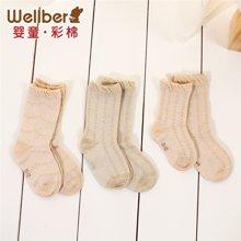 威尔贝鲁 纯棉婴儿袜子 儿童中筒袜 宝宝地板袜1-3岁春秋季(3双装)