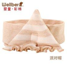 威尔贝鲁 纯棉婴儿尿布扣 新生儿尿片固定带 宝宝尿布带可调节
