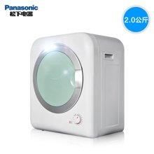 Panasonic/松下 松下干衣机NH-2010TU干衣机家用杀菌迷你烘干机宝宝专用2kg