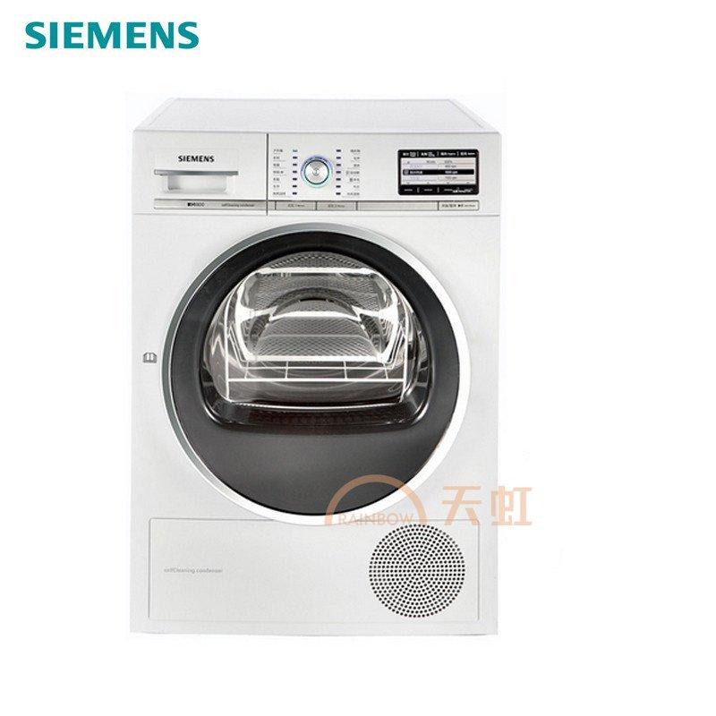 西门子(siemens)wt46e301ti 3d 节能静音 冷凝烘干 智能全自动干衣机