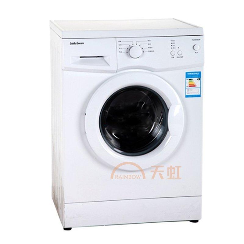 小天鹅洗衣机(tg53-8028)