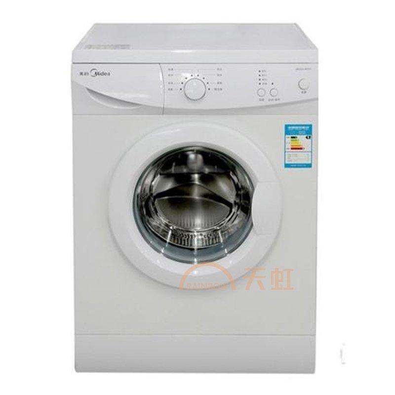 美的洗衣机(mg53-8031)