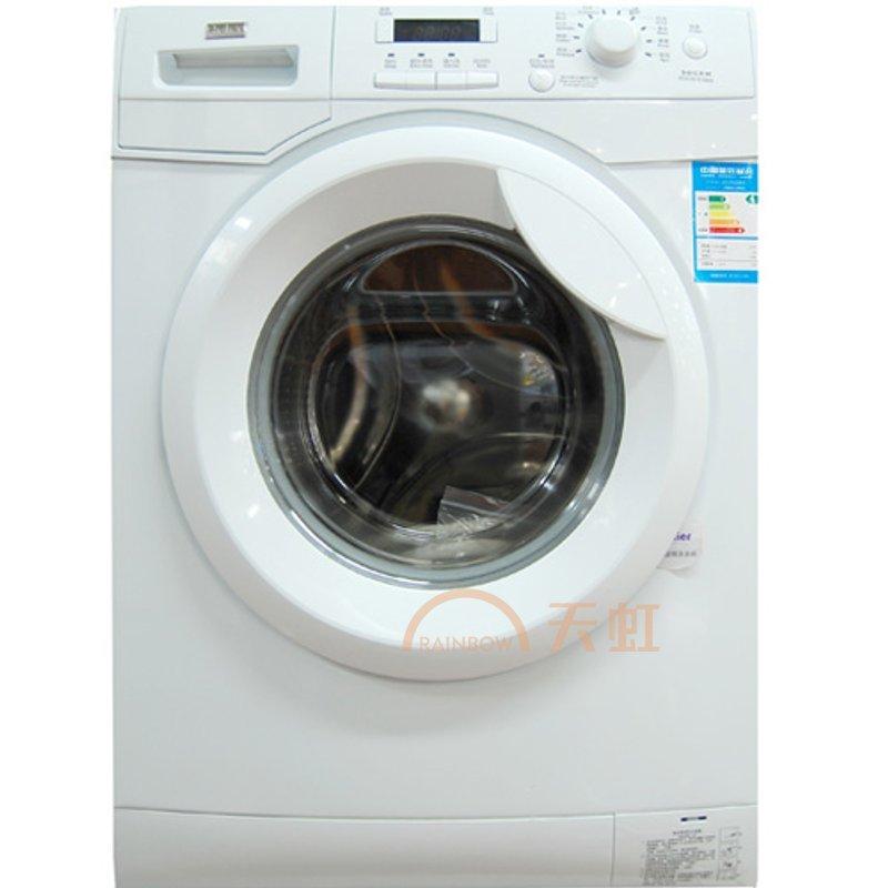 海尔滚筒洗衣机(xqg50-b8866)