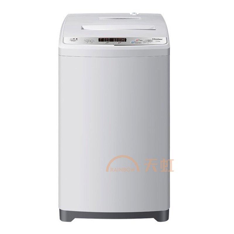 z海尔洗衣机(xqb50-m1269)【价格