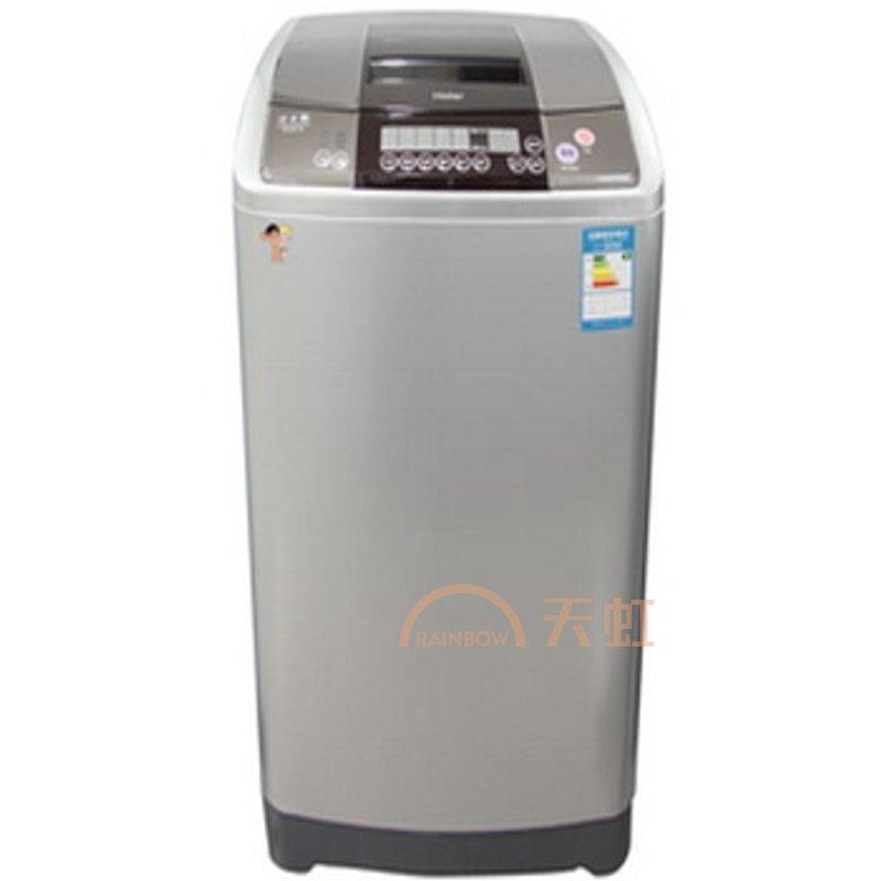 海尔洗衣机(xqb70-sp9288)