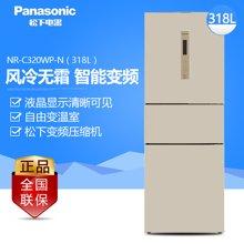 Panasonic/松下 NR-C320WP-N 318L 三门冰箱 风冷无霜变频