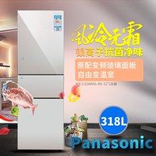 Panasonic/松下 NR-C32WMG-XN 318L无霜变频三门钢化玻璃面板冰箱