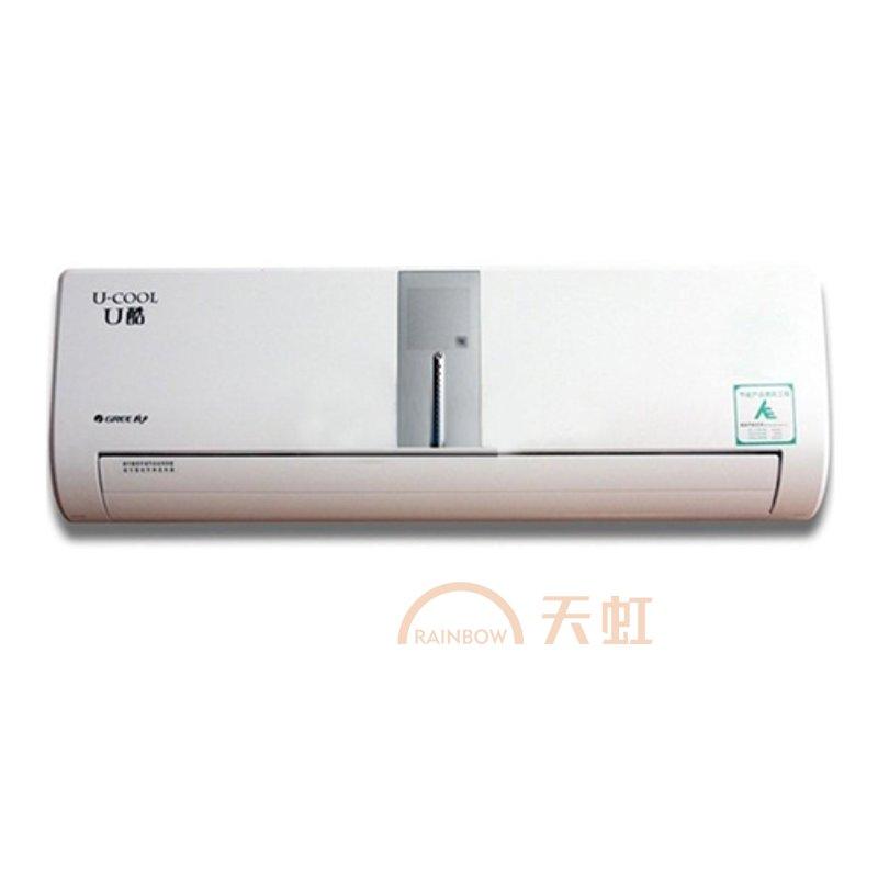 格力空调(u酷)(kfr-35gw(35561)fnaa-3)【价格