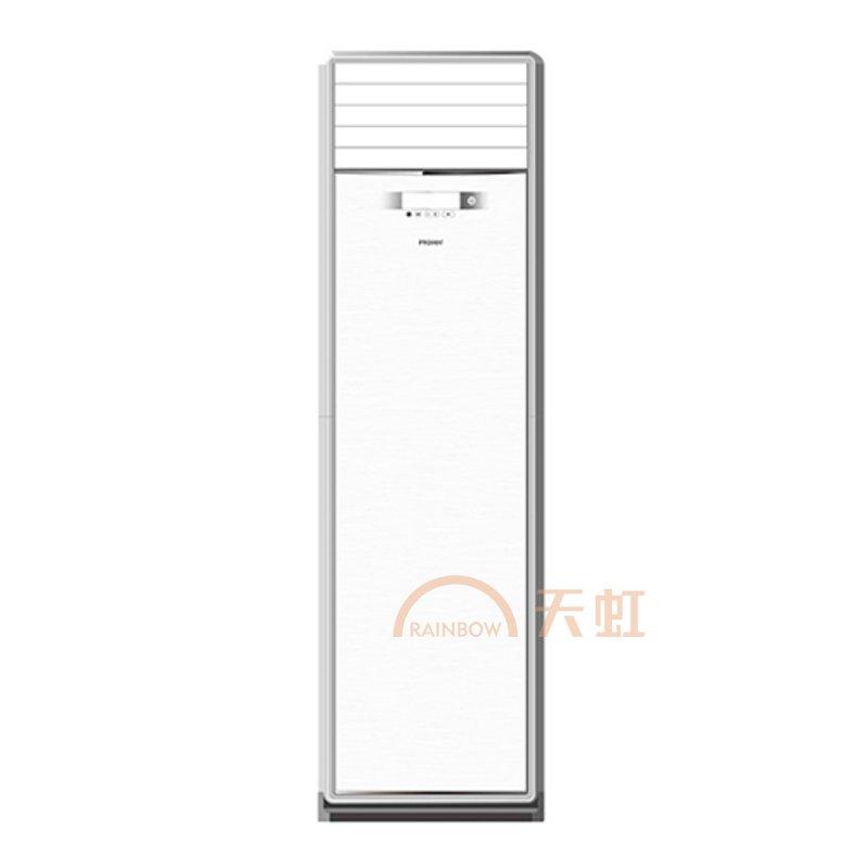 海尔空调(常规)(kfr-72lw/03hbq23(润白))
