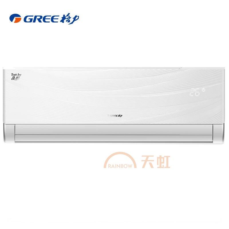 格力品悦变频空调价格-格力品悦变频空调报价