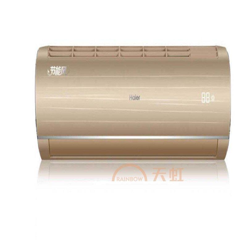 海尔空调kfr-26gw/13baa21au1大1匹智能挂机