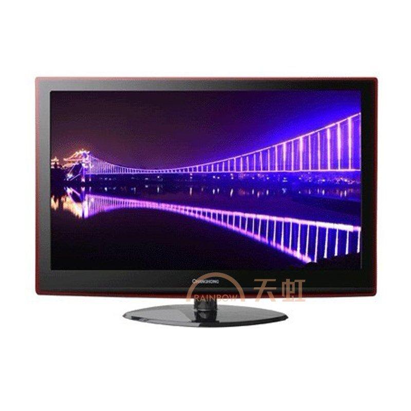 长虹液晶电视_长虹液晶电视机型号-