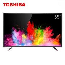 东芝(TOSHIBA) 55U6680C 55英寸 曲面4K超高清电视智能安卓液晶电视机