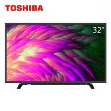 东芝(TOSHIBA) 32L15CNC 32英寸 蓝光液晶电视 高清平板电视机 普通电视