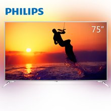 飞利浦(PHILIPS)75PUF8502/T3 75英寸 大屏高端享受 3边流光溢彩 HDR 人工智能语音 4K超高清WIFI智能液晶电视机