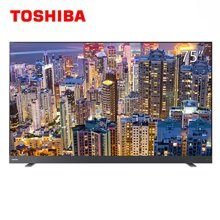 东芝(TOSHIBA) 75U7700C 75英寸4K超高清AI人工智能 超薄液晶电视