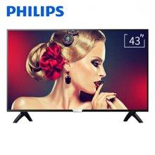 飞利浦(PHILIPS) 43PFF5282/T3 43英寸安卓智能网络wifi电视机