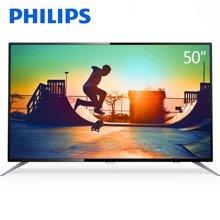 飞利浦(PHILIPS)50PUF6172/T3 50英寸4K超高清  WIFI智能液晶电视机