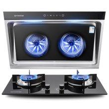 奇田(Qitian) 抽油烟机 燃气灶 CXW-218-FX10-09+A16-05 烟灶套餐(不含围板)