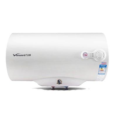 万和dscf40-c2a储水式恒温淋浴电热水器洗澡