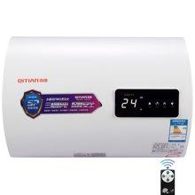奇田(Qitian)QT-40-P2圆桶储水式电热水器 2000W