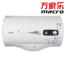 Marco/万家乐电热水器D50-GHF(D) 50升储水式 电脑版电热水器