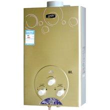 奇田(Qitian) JSG16-8A(03)土豪金铜水箱  8升平衡式燃气热水器(带绿标)