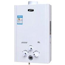 奇田(Qitian)JSG16-A 铜水箱 8升平衡式燃气热水器(带绿标)