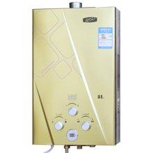 奇田(Qitian) JSQ16-8A(04)土豪金铜水箱 8升强排式燃气热水器(带绿标)