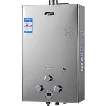 奇田(Qitian) JSQ16-8A金钢 8升强排式燃气热水器 铜水箱带绿标